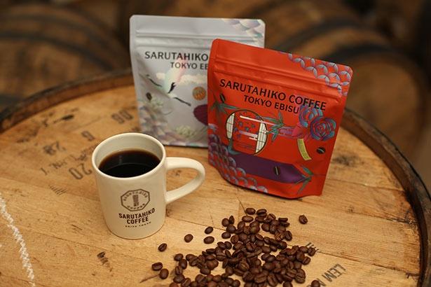 コーヒー豆の熟成には、駒ヶ岳の麓にある「マルスウイスキー駒ヶ岳」の樽を使用