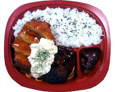 兵庫県銘柄鶏「丹波あじわい鶏」を使った「ハンバーグ&チキン南蛮弁当」(498円・税込)