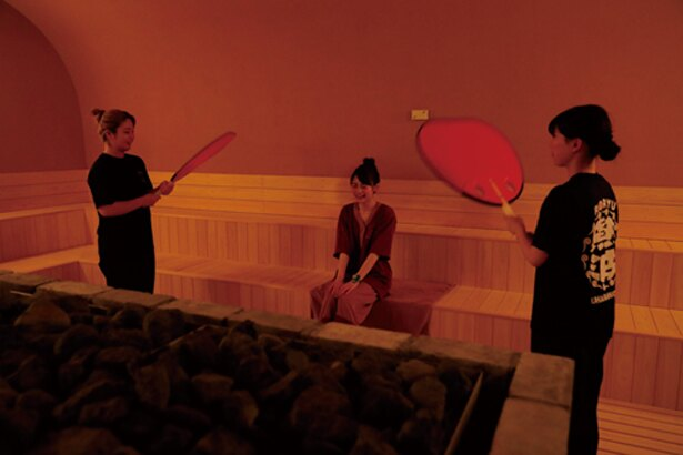 灼熱熱波房(写真)など6種の部屋から成る岩盤浴。ロウリュウサービスもあり/恋野温泉 うはらの湯