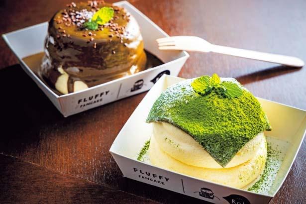 庭園抹茶だいふくパンケーキ(850円)と盆栽ほうじ茶パンケーキ(850円)/Cafe Rob京都