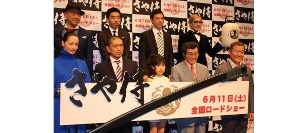 映画「さや侍」は6月11日(土)公開