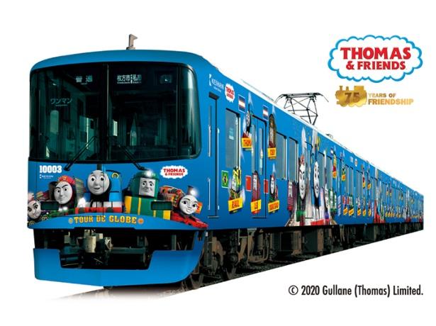 2020年3月28日(土)より、京阪電車きかんしゃトーマス号が運行!