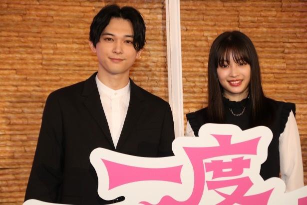 『一度死んでみた』で共演した広瀬すずと吉沢亮