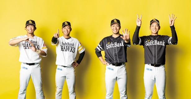 インタビューに登場する松田宣浩選手、今宮健太選手、千賀滉大投手、石川柊太投手。本の中で、今シーズンへの意気込みもたっぷりと語ってくれた!