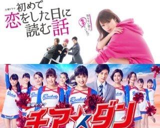 【3月31日(火)まで】「Paravi」が人気ドラマ22作品を無料公開!第1弾は『はじこい』『ROOKIES』など