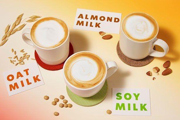 植物性ミルクのオーツミルクとアーモンドミルクが新登場