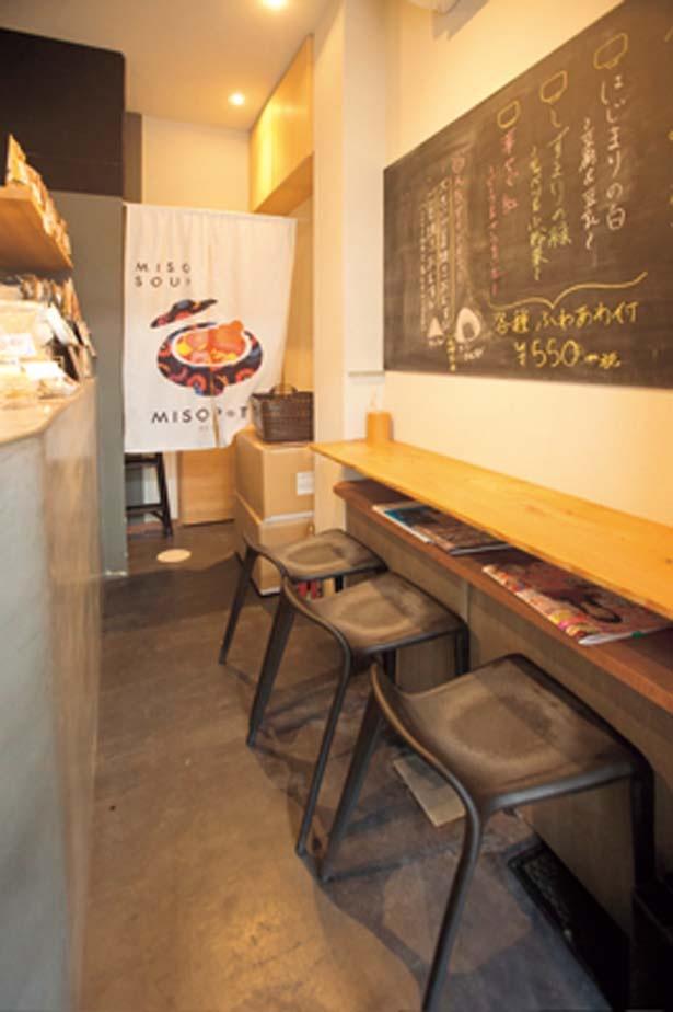 のれんにはおわんのロゴが。イートインスペースは3席/MISO POTA KYOTO 京都本店