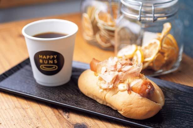白味噌のソースで味わう新感覚のホットドッグ!ホットドッグ シロミソ(650円)/HAPPY BUNS