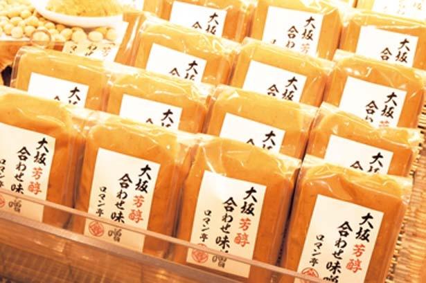 店頭でも販売しているこだわり味噌/大坂豚汁・生姜焼きロマン亭