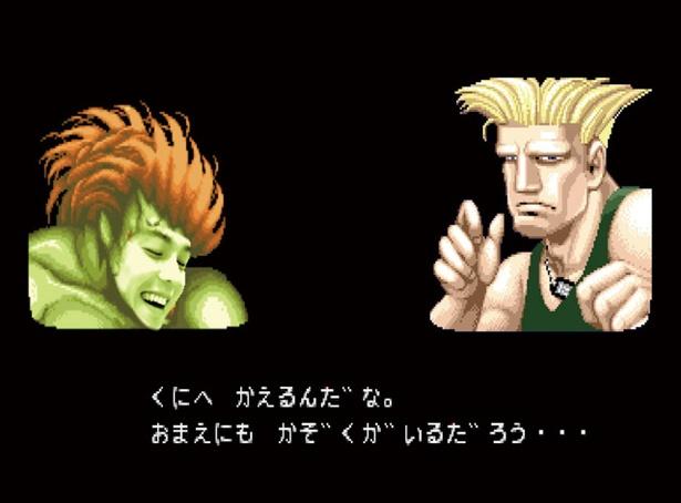 ファンが喜ぶ、キャラクターの負け顔を集めたコンテンツも登場