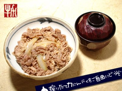 行列はできるけど比較的早く食べられるので安心!牛の力の「東京牛丼」(並盛 590円)