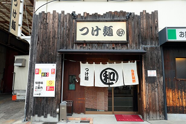 隣には久留宮さんの家業でもある米屋がある