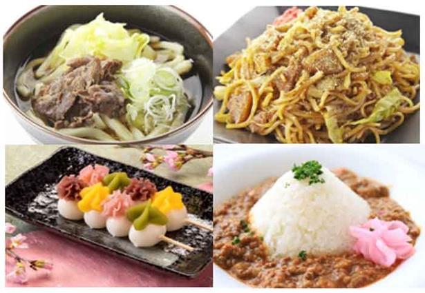 「麺vs丼」がテーマの「富士山うまいものフェスタ」