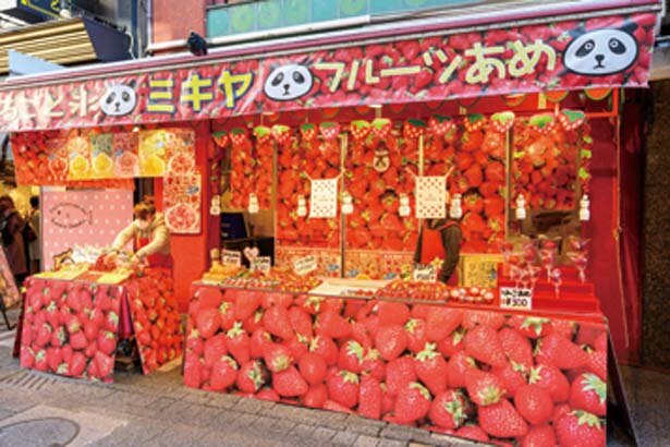 南京町の長安門と南京南路の間にある。インパクトあるイチゴのパネルが目印/ミキヤ