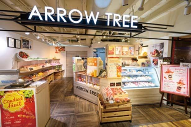プラザ館の「ミオえきッチン」の中にある。フードコートに持込も可能/ARROW TREE 天王寺ミオ店