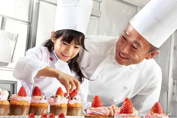 シェフがプロの技とレシピを直伝する「親子シェフズ工房」