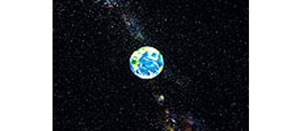 地球の誕生も表現!