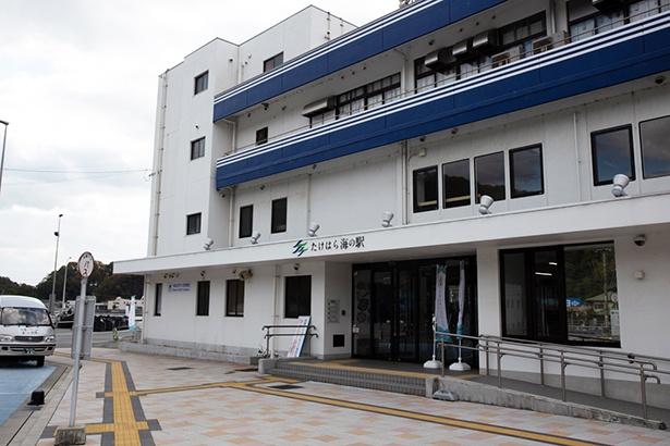 竹原港のフェリー乗り場。海の駅が併設され土産も買える
