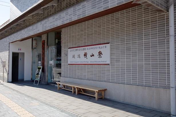 城端曳山会館の入り口。4つの土蔵を展示室に改築した土蔵群「蔵回廊(くらかいろう)」にも直結している