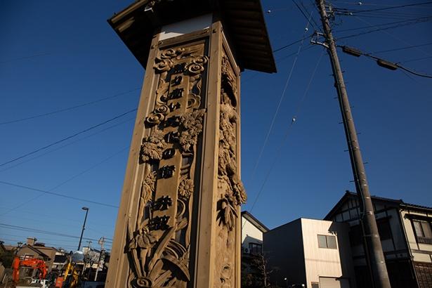 井波交通広場にあるモニュメントも精緻な彫刻がされている