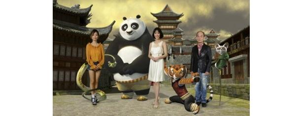 『カンフー・パンダ2』日本語吹替版の声優続投が決まった、MEGUMI、木村佳乃、笹野高史