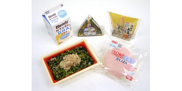 「DHA」配合の商品全5種類発売!