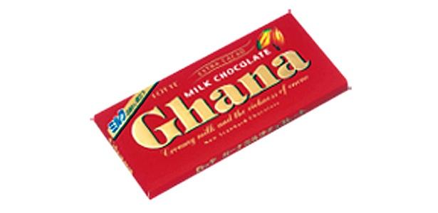 真っ赤なガーナが、プリカラスープに合う調味料に変身!?