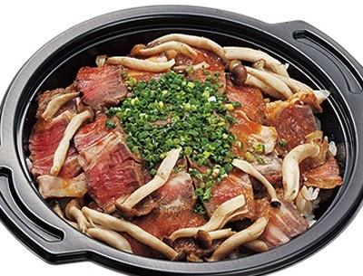 【写真】肉汁た~っぷり! 超豪華ステーキ弁当