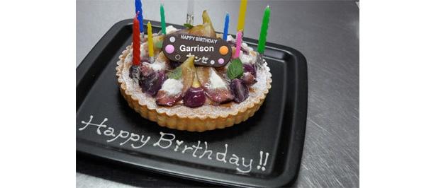 誕生日のパーティーなどパティシエにスイーツ(ケーキ)を作ってもらえる