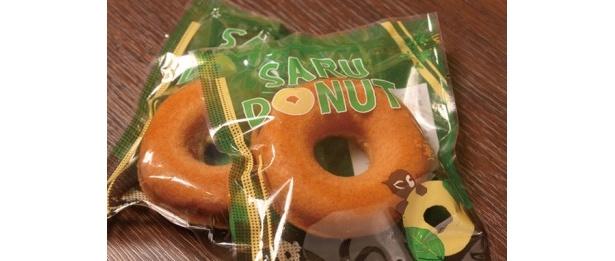 最新スマホを体験すると先着でSARUドーナツがもらえる!