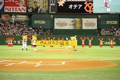 【写真】多くの観客に福島の復興支援を呼びかけた