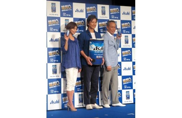 イベントに登場した相武紗季、谷原章介、西村雅彦(写真左から)