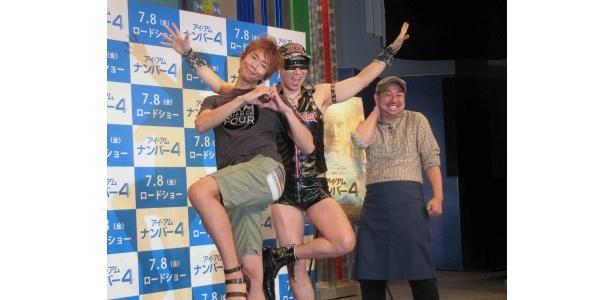 イベントに登場した楽しんご、レイザーラモンHG、RG(写真左から)