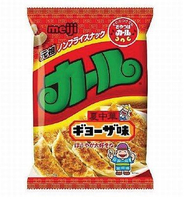 7/12発売の明治「カール 夏中華ギョーザ」(126円)