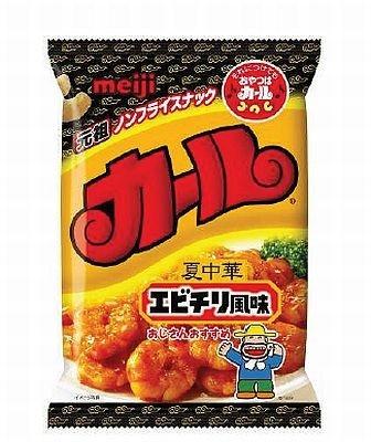 【画像を見る】「カール 夏中華エビチリ風味」ほか、夏の新味「カール 韓国のり風味」や「カール カレーあじ」も!