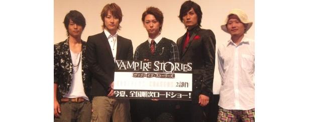 映画「ヴァンパイア・ストーリーズ」の舞台挨拶に出演した牧田哲也、馬場徹、柳下大、加藤和樹、後藤光監督(写真左から)