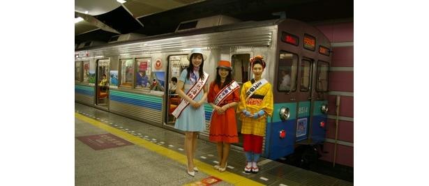 都内を走る伊豆急カラーの「伊豆のなつ号」。7月9日に実施されるイベントでは伊豆の3大ミスクイーンも伊豆の観光地をPR