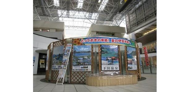 「たまプラーザ駅」には、観光PRのディスプレイも掲示