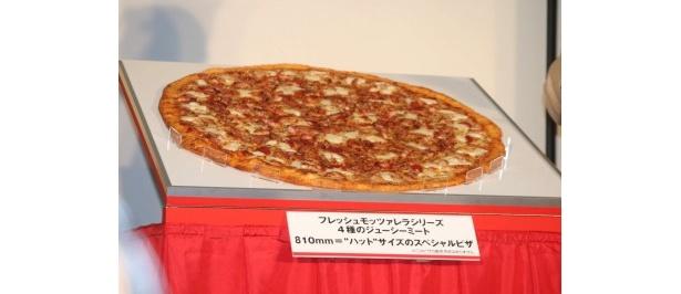 """CMキャラクターを務める香取慎吾のために特別に用意された""""ハット""""サイズのスペシャルピザ"""