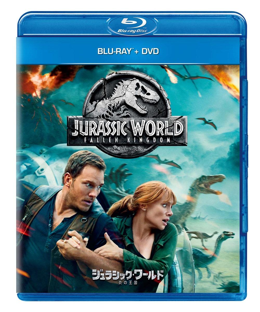 『ジュラシック・ワールド/炎の王国』ブルーレイ&DVD発売中