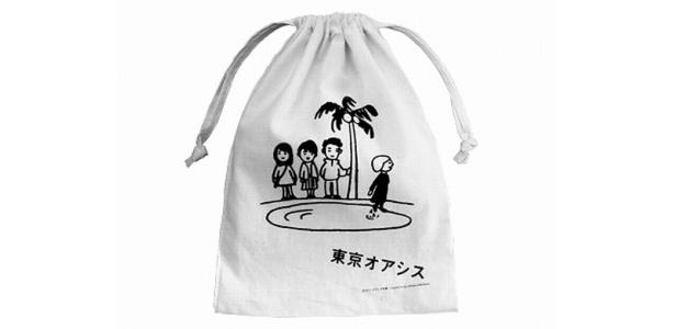右から小林聡美、加瀬亮、原田知世、黒木華のイラストを描いた巾着袋