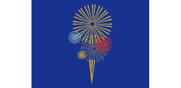 【スターマイン】 多数の打ち上げ花火を短時間に連続して一気に打ち上げ、ひとつのテーマを描き出す「スターマイン」も実は仕掛け花火の一種。
