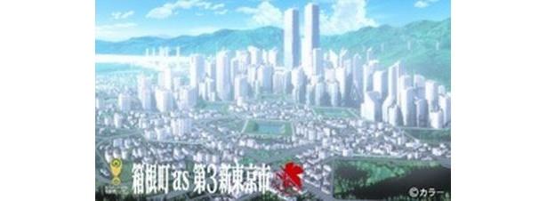 """画像13 / 17>シンジの学校や教室の再現も! 箱根で""""エヴァ""""イベント ..."""