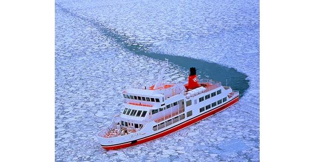 世界初の遊覧用に作られた砕氷船で快適クルージングが楽しめる「おーろら号」