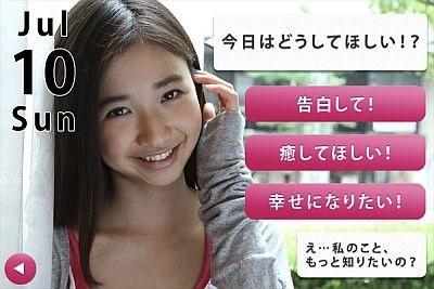 こちらは2011年度ミスマガジン準グランプリの綾乃美花さん