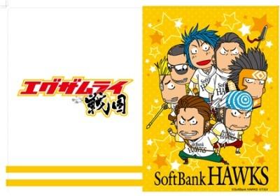エグザムライ 戦国×福岡ソフトバンクホークス A4クリアファイル 全1種類 価格:399円(税込み) 参考サイズ:A4サイズ