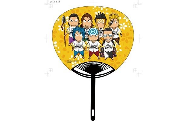 エグザムライ 戦国×福岡ソフトバンクホークス ジャンボうちわ 全1種類 価格:630円(税込み) 参考サイズ:約30cm×約42cm