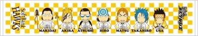 エグザムライ 戦国×福岡ソフトバンクホークス タオルマフラー 全1種類 価格:1,575円(税込み) 参考サイズ:約20cm×約110cm