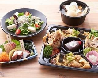 おうちで居酒屋気分!人気メニューのデリバリーサービスが神戸で開始