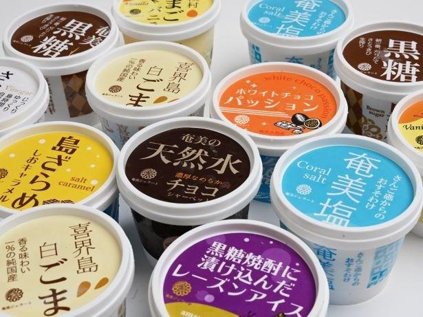 厳選されたアイスクリームが購入できる